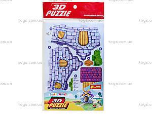 3D пазлы «Домик для питомца зайка», 3121, купить