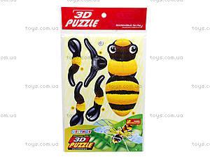 3D пазлы «Оса», 3120, купить