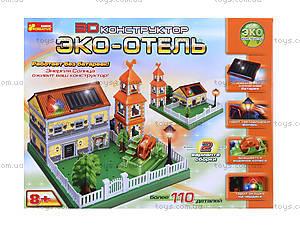 3D конструктор «Эко-Отель», 0892, отзывы