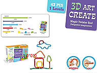 3D конструктор «Волшебная палочка» 43 детали, BG001, купить