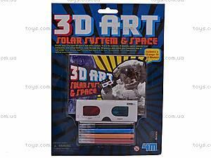 3D-набор для творчества «Солнечная система», 03637