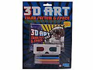 3D-набор для творчества «Солнечная система», 03637, іграшки