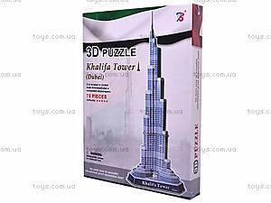 3D пазл «Башня Халифа», 1000C, отзывы