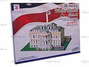 3D пазл «Белый Дом», 1001X, игрушки