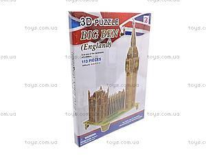 3D пазл «Big Ben», 1000V, купить