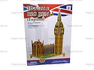 3D пазл «Big Ben», 1000V, фото