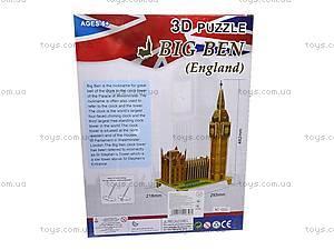 3D пазл «Big Ben», 1000V, отзывы