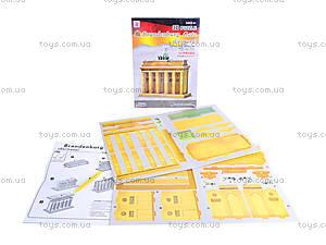 3D пазл «Бранденбургские ворота», 32 детали, 1001E