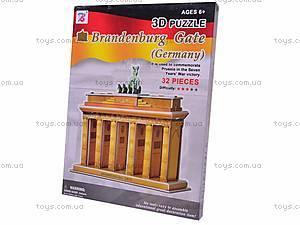 3D пазл «Бранденбургские ворота», 32 детали, 1001E, купить