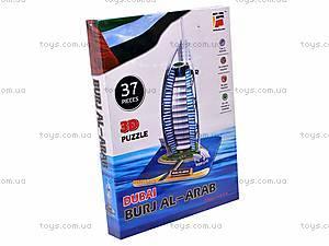 3D пазл «Бурдж-эль-Араб», 9005