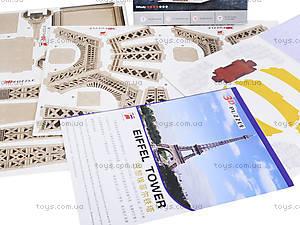 3D пазл «Эйфелева Башня», 9004, детские игрушки