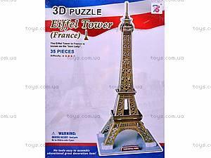 3D пазл «Эйфелевая башня», 1001K, цена