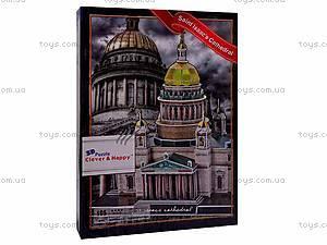 3D пазл «Исаакиевский собор», Z-B061, купить