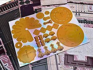 3D пазл «Исаакиевский собор», Z-B061, цена