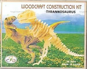 3D пазл из дерева «Тиранозавр»,