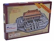 3D пазл «Храм абсолютной гармонии», Z-B021, игрушки