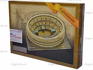 3D пазл «Колизей», Z-B054