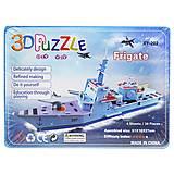 """3D пазл """"Корабль"""" (XY-202) (КВ-133), КВ-133, детские игрушки"""