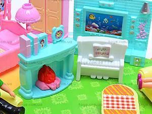 3D пазл «Кукольный дом», 8062, іграшки