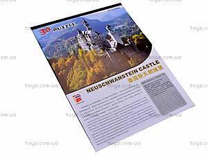 3D пазл «Нойшванштайнский замок», 9006, игрушки