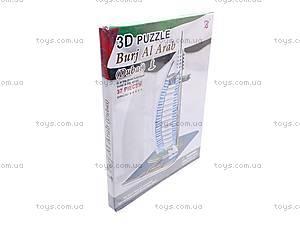 3D пазл «Отель Бурдж Аль Араб», 1001B, купить