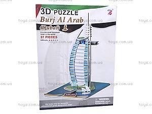 3D пазл «Отель Бурдж Аль Араб», 1001B, фото