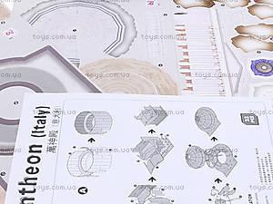 3D пазл «Пантеон», 1001A, цена