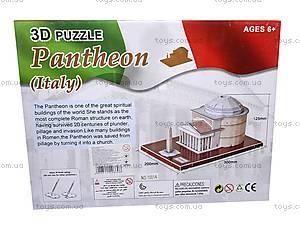 3D пазл «Пантеон», 1001A, отзывы