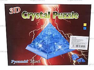 3D пазл «Пирамида», со светом, YJ6905A, купить