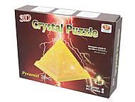 3D пазл «Пирамида», со светом, YJ6905A, детские игрушки