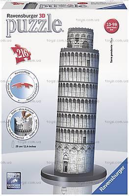 3D Пазл Ravensburger «Пизанская башня», 12557, цена