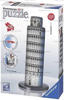 3D Пазл Ravensburger «Пизанская башня», 12557, игрушки