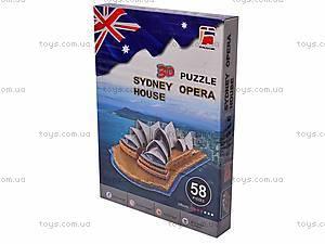 3D пазл «Сиднейская опера», 9014