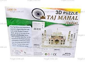 3D пазл «Тадж-Махал», 1000T, купить