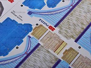 3D пазл «Тауэрский мост», 9001, отзывы