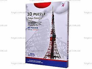 3D пазл «Токийская башня», 1000B, цена