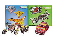 3D пазл «Транспорт», КВ-135, детские игрушки