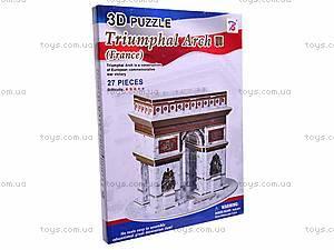 3D пазл «Триумфальная Арка», 1001Q, купить