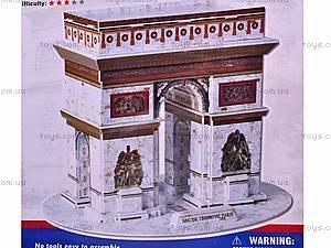3D пазл «Триумфальная Арка», 1001Q, отзывы