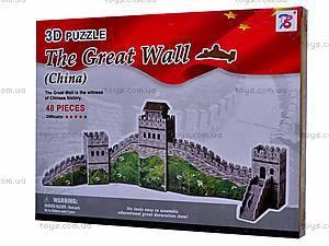 3D пазл «Великая китайская стена», 1000A, отзывы
