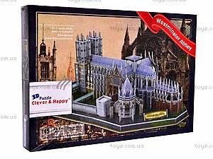 3D пазл «Вестминстерское аббатство», Z-B062, купить