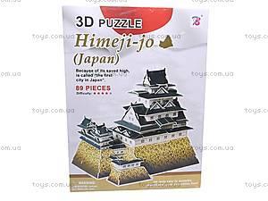 3D пазл «Замок Химэдзи», 1000H, фото