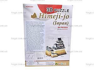 3D пазл «Замок Химэдзи», 1000H, цена