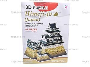 3D пазл «Замок Химэдзи», 1000H, игрушки