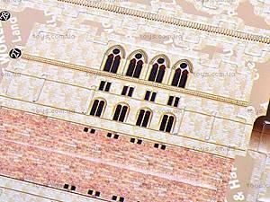 3D пазл «Здание венгерского парламента», Z-B043, купить