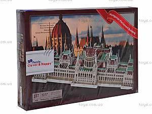 3D пазл «Здание венгерского парламента», Z-B043, отзывы
