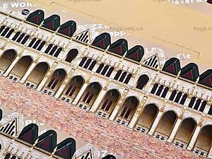 3D пазл «Здание венгерского парламента», Z-B043, цена