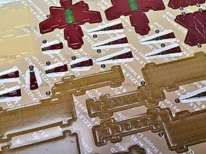 3D пазл «Здание венгерского парламента», Z-B043, магазин игрушек