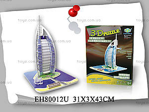 3D пазлы «Бурдж Аль Араб», EH80012U