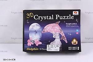 3D пазлы «Дельфинчик», YJ6817